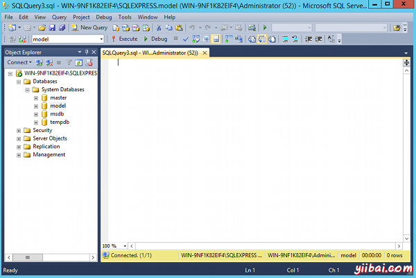 Screenshot of SQL Server Management Studio