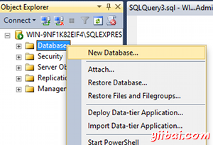 Create a database in SQL Server 2014 - step 1