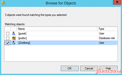 Creating a database schema in SQL Server 2014 Management Studio- 5